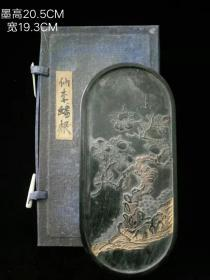 古董 收 藏墨 彩 绘鎏金仙李 蟠 根 一方古朴 生 动色 泽墨 亮 M