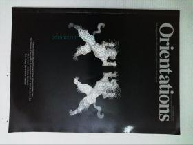 Orientations (the magazine for collectors and connoisseurs of Asian art) 1999/11 绝版