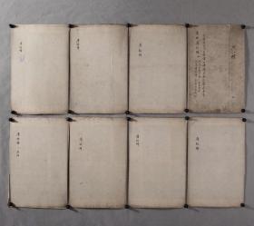 清拓、稀見佛教文獻:《一切如來白傘蓋大佛頂陀羅尼真言經》經幢 八張。唐咸通二年,極稀見。