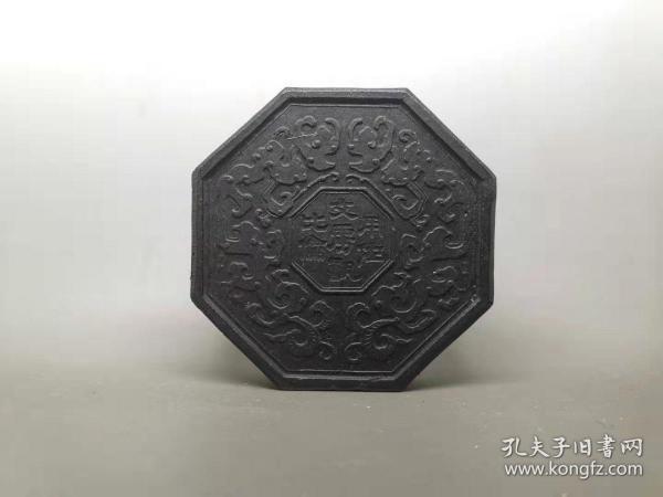 用佐文房讯比伦仿古墨 日本墨 菜种油烟墨日本墨厂的仿古墨中古墨 墨锭墨块
