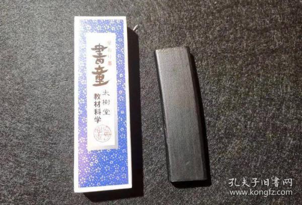 日本油松混合墨块墨锭