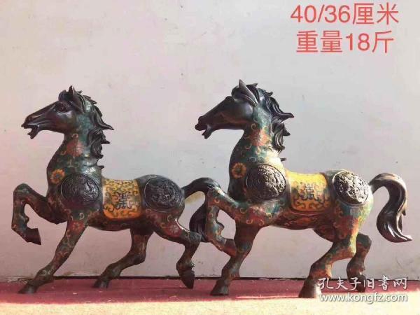 景泰蓝双马