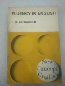 《alexander  fluency  in  english 》,亚历山大流利英语