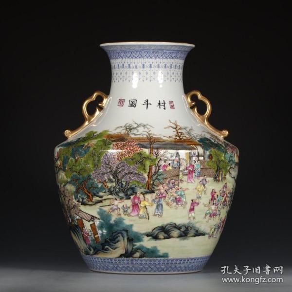 珐琅彩描金村斗图双耳方尖瓶