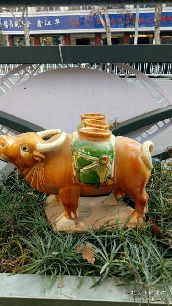 唐三彩,牛气冲天,奋斗牛。