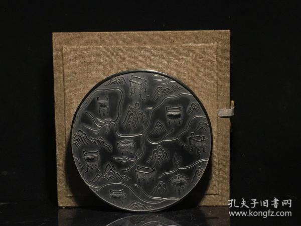 旧藏 万历年方于鲁制国宝九鼎图顶级油烟墨