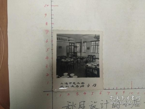 60年代上海总工会杭州休养所风景照-2