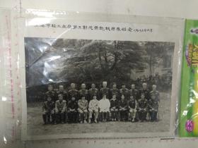 85年上海轻工业局杭州休养留影