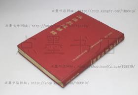 绉佽棌濂藉搧銆婄�涙动鏁︾厡闊佃緫銆� 8寮�绮捐 1972骞村垵鐗�