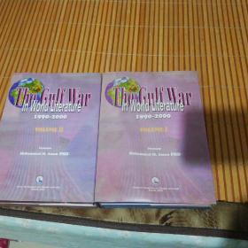 the gulf war in world literature 1990--2000  涓婁笅