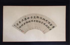 【薛錕書法扇面】卡紙裱為一張。民國寫本。薛錕 字月樓。鈐印:薛錕之印。卡紙長70公分。