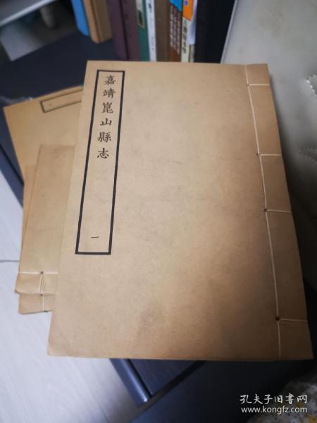 嘉靖昆山县志(1—6)