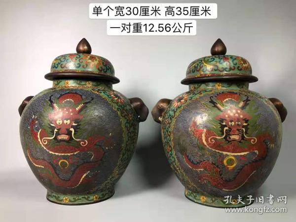 古玩收藏纯铜景泰蓝龙纹罐一对如意罐子铜胎掐丝珐琅商务礼品Z