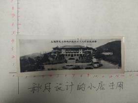 60年代上海总工会杭州休养所全貌风景照