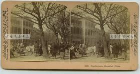 清末民国时期立体照片----清代上海英租界西式洋行建筑和繁华街道