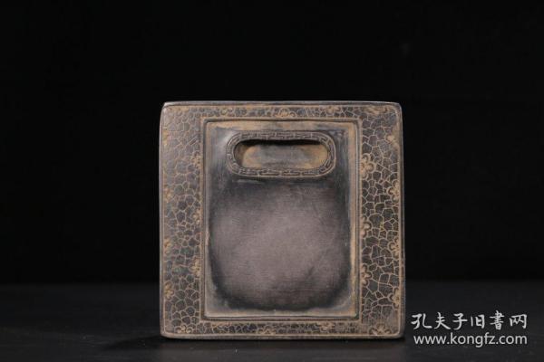 旧藏 文房冰纹端砚