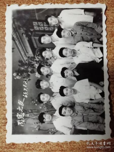 老照片:1965年同窗之友