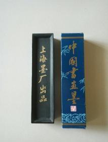 中国书画墨(练习墨)