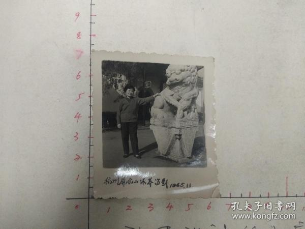 60年代上海总工会杭州休养所风景照-8