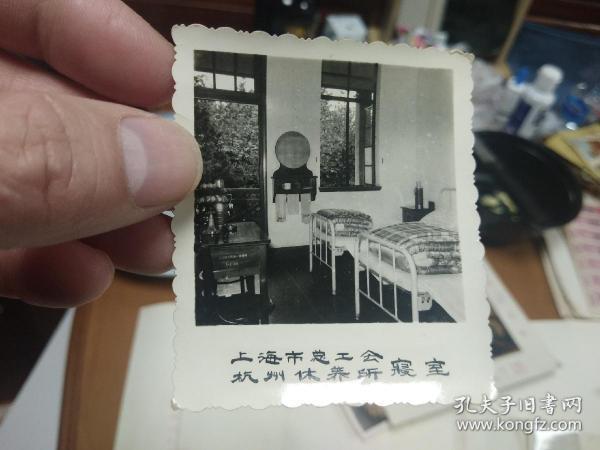 60年代上海总工会杭州休养所风景照-10