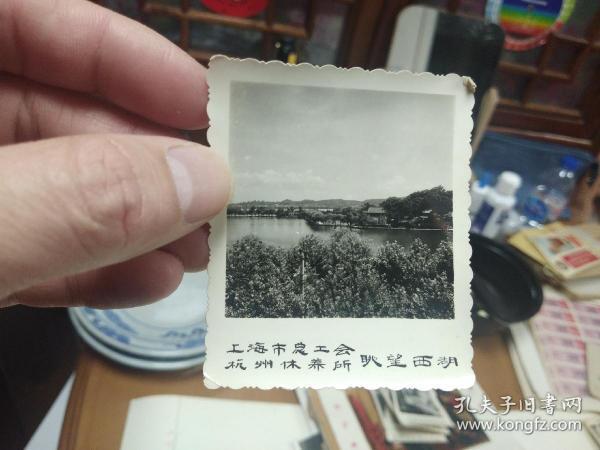 60年代上海总工会杭州休养所风景照-11
