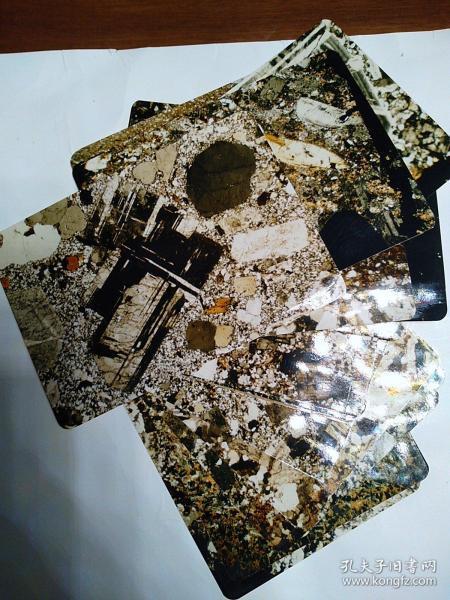 农平岩体照片16张