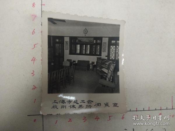 60年代上海总工会杭州休养所风景照-6