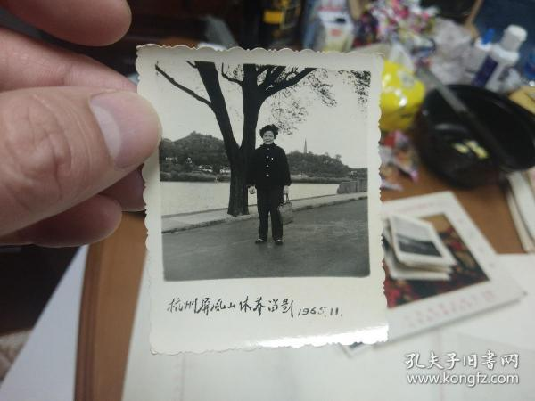 60年代上海总工会杭州休养所风景照-12