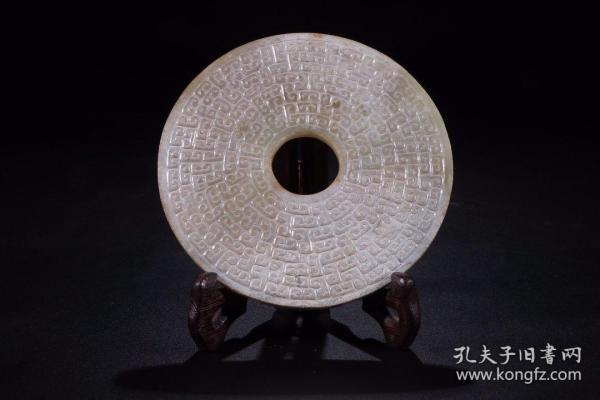 旧藏 高古玉蝌蚪纹玉璧