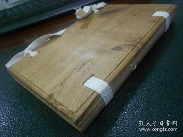 A rare book of ancient books from the Tongzhi period of the Qing Dynasty in Guizhou, China.