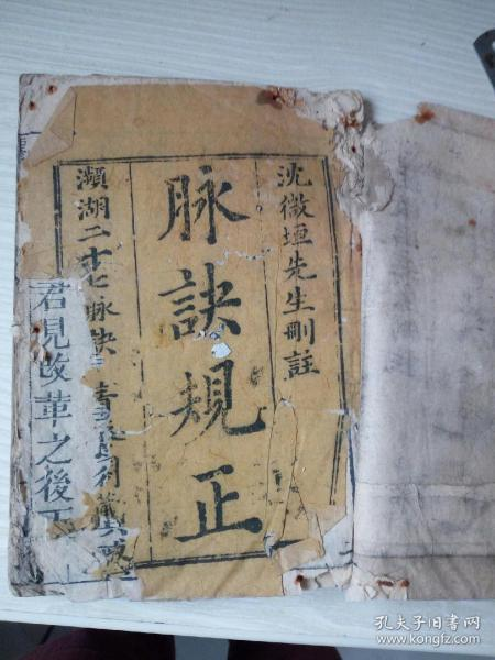 Chinese medicine, pulse recipes are bound up and down