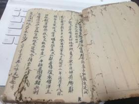 Handwritten copy of the Republic of China, indictments such as lawsuits, etc ...