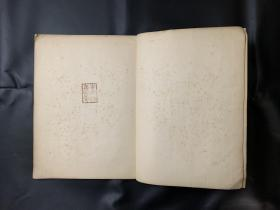Ancient Tibetan Manuscripts of the Kanazawa Bunko, 197th volume of the forest and forestry volume, volume 1 [written in the second year of the Jiayuan Period (1304), photocopy of the Classical Preservation Society in the 15th year of the Taisho era (photocopying for non-sale)]