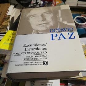 OCTAVIO PAZ EXCURSIONES /INCURSIONES