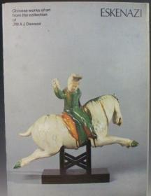 eskenazi 1980年 Chinese Works of Art from the Collection of J M A J Dawson《J M A J Dawson 藏中国艺术品展览图录》
