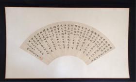 【陶美濟書法扇面】卡紙裱為一張,民國寫本。陶美濟 書于津門。鈐印:玉耕 卡紙長70公分。