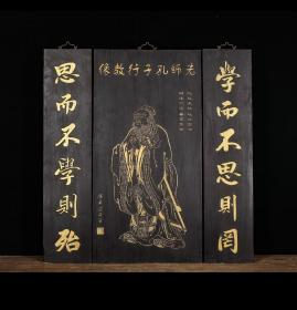 [Treasure level] [Worth it to own] [Treasures of fine photography] [Lot] Three-piece woodcarving lacquered gold meditation statue [Specification] 117cm wide 121cm high 2cm thick This piece is a three-piece woodcarved lacquered gold Confucius Xingjiao, a teacher on a plaque, is painted like a wooden lacquer, and the font is painted in gold. The pen is vigorous, vocal, exquisite, exquisite and elegant, and the gesture is euphemistic and subtle, like a flowing cloud and free flowing; from a distance, there is a feeling of flying in the air, and the pen is like flowing. Lacquered with gold engraved and stamped. It should be used for indoor furnishings. It has survived vicissitudes and is fully preserved to this day, it is worth collecting!