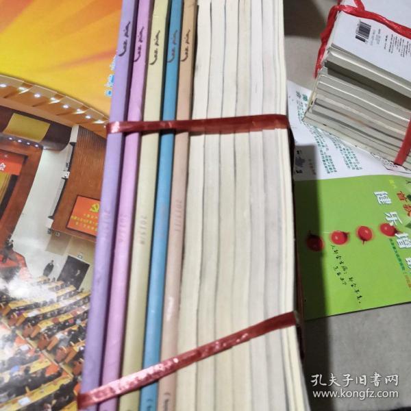 Flower's Wilderness Literature Monthly Mongolia 1-12 2015