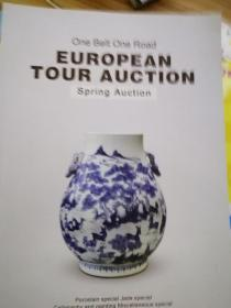 on belt road European tour auction
