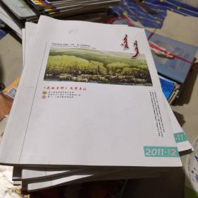 Flower's Wilderness Literature Monthly Mongolia 1-12 2011