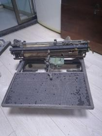 Typewriter (This typewriter is received. If I do n't know how to use it, I will sell it badly, use it for dismantling parts, more than 2200 typefaces. If you want to buy, don't rush to place an order, please contact me first. How to buy it, because Too heavy, I do n't know what to do with the transportation, how much the freight is, more refunds and less make up, if the transportation ca n't be done, the purchase is not allowed, the postage is not allowed, the actual price is calculated)