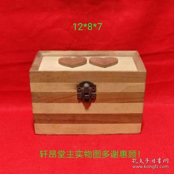 Double heart side by side, cute storage box