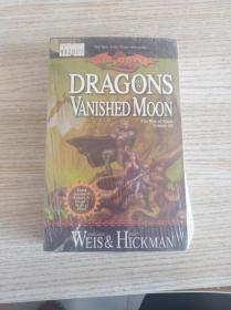 DRAGONS VANISHED MOON