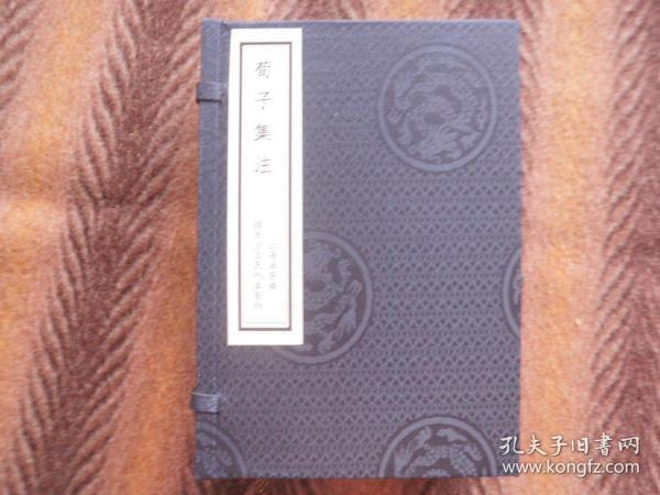 """Zizi Collection Notes"" lithograph, 20 volumes, 5 volumes, one letter, new letter set, Shanghai Hanfen Building, according to Changsha Wang's Magazine, this booklet, single-tailed, black-mouthed, Ye Yixing."