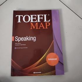 TOEFL MAP:speaking【附光盘】
