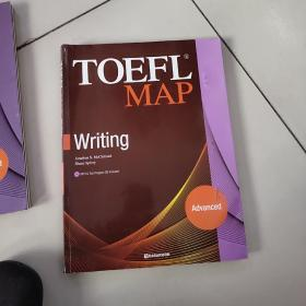 TOEFL MAP:writing【附光盘】