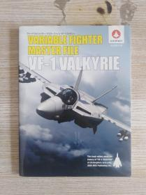 VARIABLE FIGHTER MASTER FILE