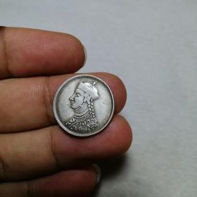 四川卢比 光绪元宝 小银币