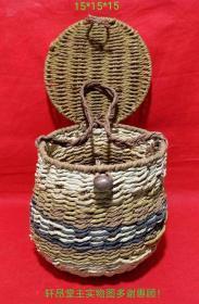 Small idyllic basket with lid