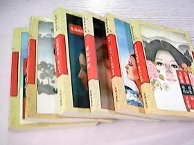 Qiong Yao Collection